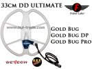 "Serch Coil ULTIMATE 13"" DD for metaldetector Fisher Gold Bug, Gold Bug Pro & Gold Bug DP"